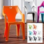ガーデンチェア プラスチック チェア アウトドア用 レジャー 人気 おしゃれ ガーデンチェアー イス 椅子 スタッキング 屋外 軽量 庭 ベランダ テラス