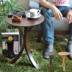 サイドテーブル 木製 ソファテーブル シンプル モダン