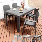 ガーデンテーブルセット ラタン おしゃれ 5点セット ラタンガーデン5点セット ガーデンテーブル ガーデンチェア 庭 テラス バルコニー グレー ホワイト ブラック