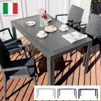 ガーデンテーブル おしゃれ ラタン風 幅140 長方形 アジアン カフェ風 テラス バルコニー 庭 屋内外兼 シンプル テーブル単品 グレー ブラック ホワイト