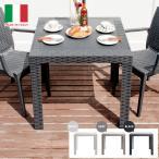 ガーデンテーブル ラタン風 おしゃれ 幅80 正方形 アジアン カフェ風 バルコニー 庭 テラス ベランダ 屋内外兼 シンプル テーブル単品 グレー ブラック ホワイト