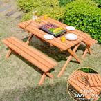 ガーデンテーブルセット おし...