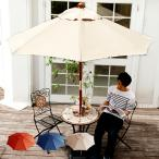 ガーデンパラソル おしゃれ 木製 210 日よけ オシャレなガーデンパラソル 庭 ベランダ バルコニー 210cmタイプ ガーデン テラス 傘 オープンカフェ 人気