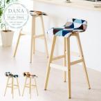 カウンターチェア おしゃれ 木製 北欧 カウンターチェアー バーチェア ハイチェア 背もたれ インテリア カフェ 椅子 イス バースツール モダン 人気