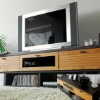 テレビ台 完成品 収納 テレビボード テレビラック TV台 リビングボード 木製 TVラック AV収納 北欧 モダン シンプル ミッドセンチュリー おしゃれ 160cm