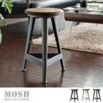 スツール 木製 おしゃれ 椅子 北欧 シンプル