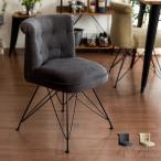 ダイニングチェア おしゃれ 椅子 イス 人気 北欧 モダン シンプル デスクチェア パソコンチェアー オフィスチェアー 食卓椅子 ファブリック 肘なし 単体販売