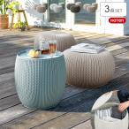 ガーデンテーブルセット 3点セット おしゃれ ガーデンテーブル 3点セット ガーデンチェア ガーデンファニチャー カフェ ベランダ バルコニー 省スペース