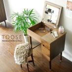 ドレッサー テーブル 椅子付き 北欧 コンパクト 一面鏡 化粧台 ドレッサー 木製 デスク 学習机 おしゃれ 人気 収納 シンプル モダン