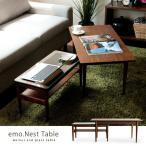 テーブル ローテーブル ガラス 木製 北欧