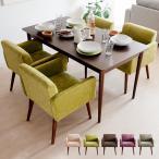 ダイニングテーブルセット 4人用 5点 北欧 モダン 木製 カフェ おしゃれ 140cm幅 シンプル ダイニングセット 四人用 レトロ ミッドセンチュリー 長方形