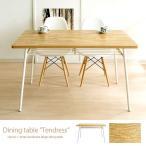 ショッピングダイニングテーブル ダイニングテーブル 120cm 白 おしゃれ かわいい カフェ 北欧 木製 テーブル ダイニング シンプル モダン 棚付き 食卓 ナチュラル ホワイト テーブル単体販売