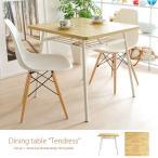 ダイニングテーブル カフェ 正方形 白 75cm幅 2人用 おしゃれ 北欧 モダン 木製 棚付 き かわいい ナチュラル 食卓 収納 ダイニングテーブルのみ