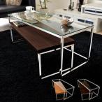 ローテーブル おしゃれ リビングテーブル ガラス 木製 ガラステーブル ネストテーブル センターテーブル 北欧 シンプル モダン ローネストテーブル