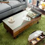 テーブル ローテーブル おしゃれ ガラス 木製 リビングテーブル 引き出し 収納 センターテーブル 北欧 シンプル モダン ガラステーブル