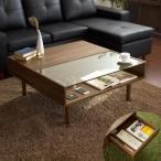 テーブル リビングテーブル おしゃれ 木製 北欧 ガラス 収納 引き出し 正方形 ローテーブル センターテーブル シンプル モダン