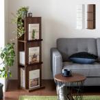 マガジンラック おしゃれ 木製 スリム 北欧 本棚 リビング マガジンスタンド ブックスタンド 収納棚 家具 モダン 白 ホワイト ブラウン シンプル