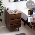 サイドテーブル おしゃれ 北欧 木製 ソファーサイドテーブル 収納付き 引き出し サイドチェスト ナイトテーブル リビング 寝室 シンプル モダン