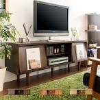 テレビ台 テレビボード おしゃれ 収納 ローボード 150cm幅 テレビラック 北欧 モダン シンプル リビングボード TV台 TVボードの画像