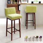 カウンターチェア バーチェア 木製 おしゃれ 北欧 バーカウンターチェア カウンターチェアー 椅子 イス ハイスツール シンプル 人気