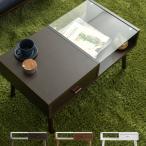 ローテーブル リビングテーブル おしゃれ 北欧 ガラス 木製 引き出し 収納付き ガラステーブル センターテーブル シンプル モダン ミッドセンチュリー