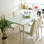 ダイニングテーブルセット 5点 4人掛け ガラス 白 120cm 北欧 モダン カフェ おしゃれ ダイニングセット 5点 長方形 ガラスダイニング ホワイト シンプル
