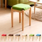 スツール 椅子 イス 木製 おしゃれ 北欧 シンプル チェアー スタッキング 玄関スツール 天然木 積み重ね コンパクト リビング ダイニング 送料無料