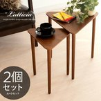 サイドテーブル おしゃれ 木製 北欧 ソファサイドテーブル ベッドサイドテーブル モダン シンプル 人気 2個セット
