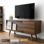 テレビ台 おしゃれ テレビボード ローボード 120 収納付き テレビラック 木製 家具 北欧 モダン シンプル リビングボード TVボード TV台