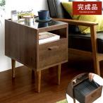 サイドテーブル おしゃれ 木製 北欧 ベッドサイドテーブル ソファーサイドテーブル 収納付き 引き出し ナイトテーブル チェストテーブル ソファーテーブル