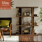 ラック 棚 木製 おしゃれ 収納 ディスプレイラック 本棚