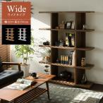 ラック 収納 棚 木製 おしゃれ ディスプレイラック 多目的ラック 本棚 オープンラック 白 ホワイト ブラウン 収納ラック 北欧 シェルフ 幅120 ワイドタイプ