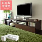テレビ台 完成品 ローボード 収納 伸縮 テレビボード