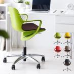 オフィスチェア パソコンチェア デスクチェア 肘付き おしゃれ キャスター チェアー イス 椅子 北欧 シンプル モダン PCチェア ワークチェア モダンチェア