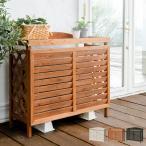 室外機カバー 木製 おしゃれ 逆ルーバー エアコン室外機カバー 収納 物置 日よけ クーラーカバー エアコンカバー ルーバー ガーデン