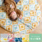 お昼寝マット せんべい 座布団 赤ちゃん 日本製 綿100% 洗える お昼寝クッション リビング おむつ替え ベビークッション かわいい ラージサイズ セット販売