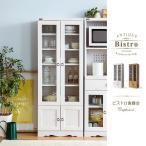 食器棚 白 カップボード おしゃれ キッチン 収納 キッチンラック 北欧 カフェ ナチュラル ホワイト ブラウン 幅58 奥行39 高さ150 アンティーク キャビネット