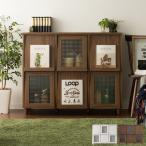 収納ラック 収納棚 おしゃれ 木製 ディスプレイラック 本棚 キャビネット 北欧 リビング収納 シェルフ モダン 人気 サイドボード 白 ホワイト ブラウン