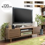 テレビ台 テレビボード ローボード 120 おしゃれ 収納付き テレビラック 木製 北欧 モダン ナチュラル シンプル