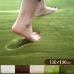 Yahoo!エア・リゾームインテリアラグ ラグマット 長方形 おしゃれ 厚手 北欧 130×190cm 低反発 高反発 シンプル カーペット ホットカーペット対応 ふかふか 絨毯 じゅうたん リビングラグ