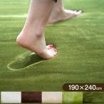シャギーラグ - ラグ ラグマット 長方形 おしゃれ 厚手 北欧 190x240cm 低反発 高反発 モダン シンプル ホットカーペット対応 ふかふか 絨毯 じゅうたん リビングラグ