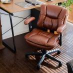 パソコンチェア オフィスチェア レザー 肘付き おしゃれ 北欧 パソコンチェアー オフィスチェア— 椅子 イス モダン ミッドセンチュリー