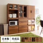 食器棚 完成品 収納 キッチンボード