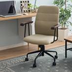 オフィスチェア デスクチェア パソコンチェア おしゃれ 肘付 PCチェア イス 椅子 チェアー 北欧 モダン ミッドセンチュリー オフィスチェア— 送料無料