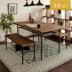ダイニングテーブルセット 3点 4人掛け ベンチ カフェ 北欧 モダン 木製 おしゃれ ダイニングセット 3点 西海岸 無垢 食卓 ミッドセンチュリー アイアン