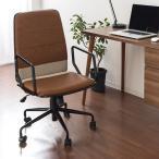 オフィスチェア デスクチェア パソコンチェア おしゃれ 肘付 PCチェア イス 椅子 チェアー レザー 北欧 モダン ミッドセンチュリー オフィスチェア— 送料無料