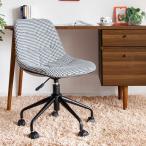 パソコンチェア オフィスチェア デスクチェア おしゃれ 肘無し pcチェア 椅子 イス 北欧 人気 コンパクト おしゃれ かわいい モダン キャスター付き コンパクト