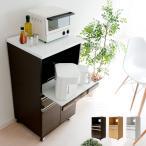 食器棚 レンジ台 キッチン 収納 キッチンカウンター