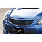 【コラゾン】レガシィ BM9 (A〜C型) フロントグリル Type-S カーボン製 ギャラクシーブルー(E8H)塗装済品