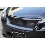 【コラゾン】レガシィ BM D型〜 フロントグリル Type-S FRP+カーボン製 アイスシルバー(G1U)塗装済品